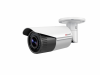 IP камера DS-I206 (2.8 - 12 mm) 2Mp